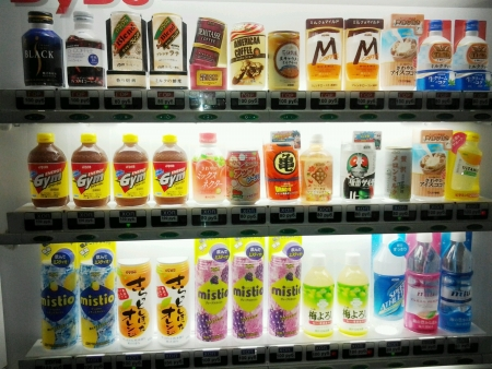 automat: Automat with drinks