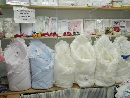 envelops: Envelops for newborn babyes Stock Photo