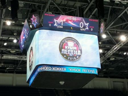 legends: Championship of hockey legends. CSKA VS SKA. Billboard