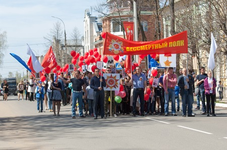 RUSSIA ROSTOV CITY MAY 9: Unidentified people walk on Victory day parade dedicated to 70 anniversary of WWII end on May September 2015 in Yaroslavl region Rostov the Great city Russia Editorial