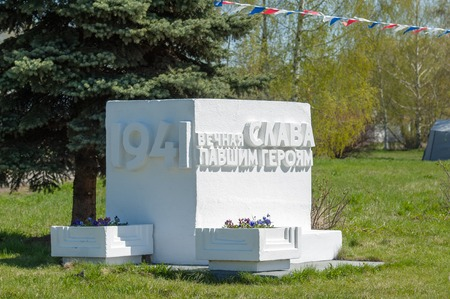 wwii: Monument to the WWII heroes in Rostov the Great city, Russia Editorial