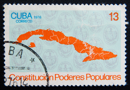MOSCOW RUSSIA - NOVEMBER 25, 2012: A stamp printed in Cuba shows islands. Circa 1976 Editorial