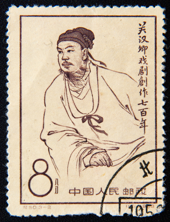 screenwriter: MOSCOW RUSSIA - NOVEMBER 25, 2012: A stamp printed in China dedicated to Guan Hanqing, notable Chinese playwright and poet in the Yuan Dynasty, circa 1958 Editorial