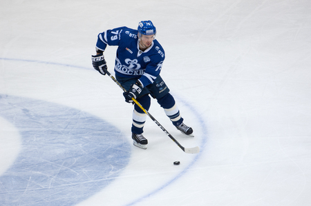 MOSCOW, RUSSIA - OCTOBER 12, 2016: Daniil Tarasov (79) in action on hockey game Dynamo Moscow vs Slovan Bratislava on Russia KHL championship. Slovan won 5:3