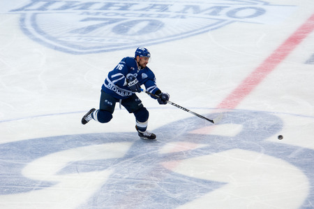 bratislava: MOSCOW, RUSSIA - OCTOBER 12, 2016: Yakov Rylov (36) in action on hockey game Dynamo Moscow vs Slovan Bratislava on Russia KHL championship. Slovan won 5:3