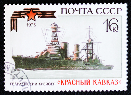 MOSCOW, RUSSIA - JANUARY 7, 2017: A stamp printed by Soviet Union Post shows the Russian Guards cruiser Krasnyi Kavkaz, circa 1973