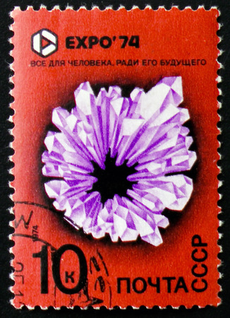 estampilla: MOSCOW, RUSSIA - FEBRUARY 12, 2017: A stamp printed in Russia, shows Crystal, EXPO 74, circa 1974 Editorial