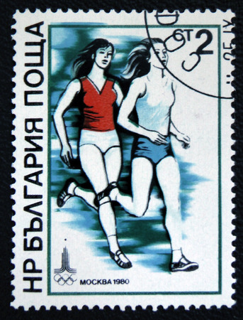 estampilla: MOSCOW, RUSSIA - JANUARY 7, 2017: A stamp printed in USSR devoted Olympic game 1980 in Moscow. Shows Athletics. Circa 1980