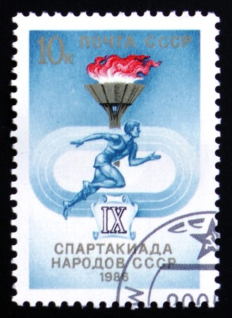 old envelope: MOSCOW, RUSSIA - FEBRUARY 12, 2017: A stamp printed in USSR shows IX sports and athletics meeting of of USSR peoples, circa 1986 Editorial