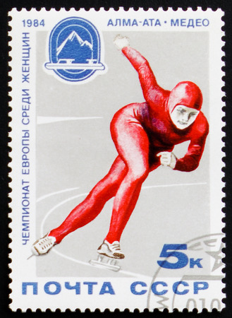 estampilla: MOSCOW, RUSSIA - FEBRUARY 12, 2017: A stamp printed in USSR, devoted to European Championship womens speed skating, Alma-Ata, Medeo, circa 1984