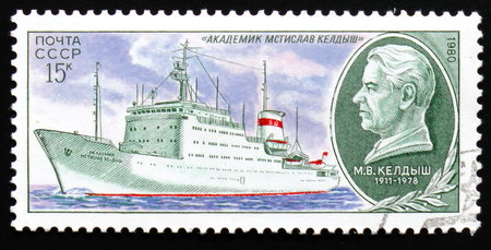 MOSCOW, RUSSIA - FEBRUARY 19, 2017: A stamp printed by USSR, shows ship Academician Mstislav Keldysh, series Scientifically - an exploratory fleet USSR, circa 1980