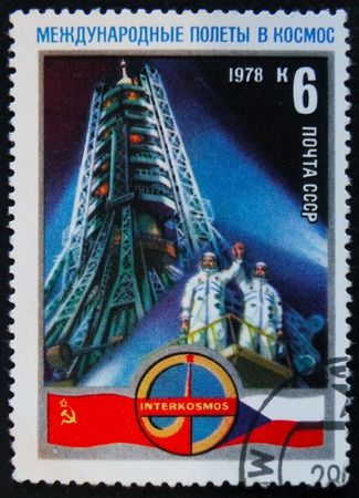 MOSCOW, RUSSIA - APRIL 2, 2017: A post stamp printed in USSR Editorial