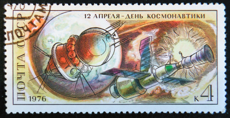 MOSCOW, RUSSIA - APRIL 2, 2017: A post stamp printed in USSR shows April 12 - day of astronautics, circa 1976