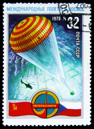 MOSCOW, RUSSIA - APRIL 2, 2017: A post stamp printed in the USSR shows serie Editorial