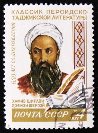 MOSCÚ, RUSIA - 2 DE ABRIL DE 2017: Un sello de correos impreso en la URSS (Rusia) muestra el retrato de Khafiz Shirazi - escritor de Tadzhik, aniversario de la fecha de nacimiento 650, circa 1971