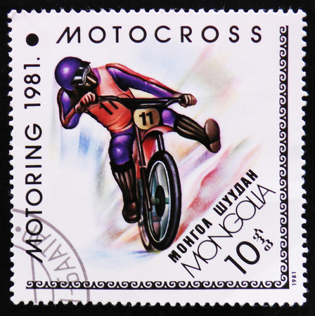 estampilla: MOSCOW, RUSSIA - APRIL 2, 2017: A post stamp printed in Mongolia shows Motocross, Motoring serie, circa 1981