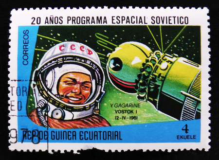 MOSCOW, RUSSIA - APRIL 2, 2017: A post stamp printed in Equatorial Guinea shows Yuri Gagarin, circa 1978 Редакционное