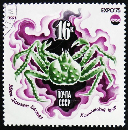 MOSCOW, RUSSIA - APRIL 2, 2017: A post stamp printed in the USSR shows image of the international fair