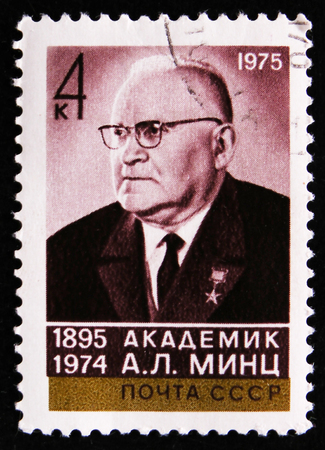 MOSCOW, RUSSIA - APRIL 2, 2017: A post stamp printed in USSR shows the portrait of a academician A.L. Mints (1895-1974), Physicist, circa 1975