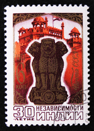 MOSCOW, RUSSIA - APRIL 2, 2017: A post stamp printed in USSR devoted to the 30th Anniversary of Independence of India, circa 1977