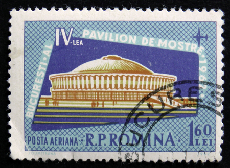 MOSCOW, RUSSIA - APRIL 2, 2017: A post stamp printed in Romania shows IV Exhibition, Bucharest, circa 1962