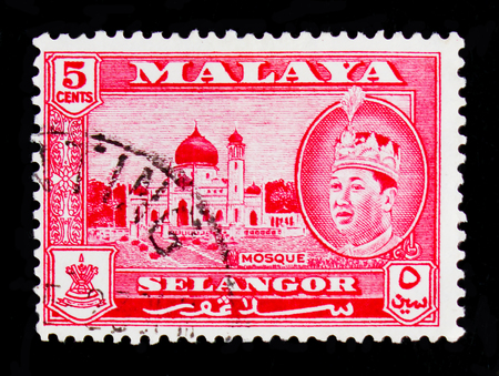 MOSCOW, RUSSIA - OCTOBER 1, 2017: A stamp printed in Malaya shows a mosque in the state of Selangor, series, circa 1947 Sajtókép