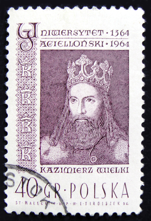 MOSCOW, RUSSIA - APRIL 2, 2017: A post stamp printed in Poland shows Kazimierz Wielki, 600th anniversary of Jagiellonian University. Circa 1964