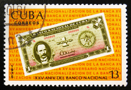 MOSCOW, RUSSIA - JULY 15, 2017: A stamp printed in Cuba shows One peso banknote, image of a from the series Editorial
