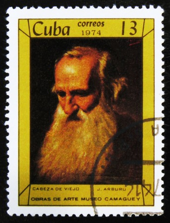 MOSCOW, RUSSIA - JULY 15, 2017: A stamp printed in Cuba shows a painting a painting