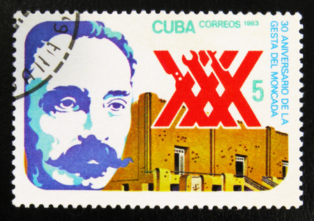 MOSCOW, RUSSIA - JULY 15, 2017: A stamp printed in Cuba shows