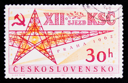 MOSCOW, RUSSIA - JUNE 20, 2017: A stamp printed in Czechoslovakia shows industrial buildings and a large red star, XII Congress of the Communist Party of Czechoslovakia. series, circa 1962 Editorial