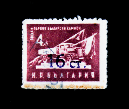MOSCOW, RUSSIA - JUNE 26, 2017: A stamp printed in Bulgaria shows First truck, circa Editorial