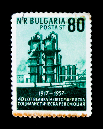 MOSCOW, RUSSIA - JUNE 26, 2017: A stamp printed in Bulgaria shows refinery plant, October revolution 40 anniversary, circa 1957