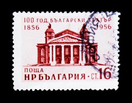 MOSCOW, RUSSIA - JUNE 26, 2017: A stamp printed in Bulgaria shows Theatre building, 100 anniversary, circa 1956 Editorial