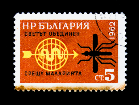 MOSCOW, RUSSIA - JUNE 26, 2017: A stamp printed in Bulgaria shows Mosquito and emblem, the Association for the Fight against malaria, circa 1962