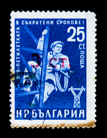 MOSCOW, RUSSIA - JUNE 26, 2017: A stamp printed in Bulgaria shows rural electrification, early completion of 5 year plan, circa 1959