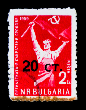 MOSCOW, RUSSIA - JUNE 26, 2017: A stamp printed in Bulgaria shows Party leader with flag, circa 1959