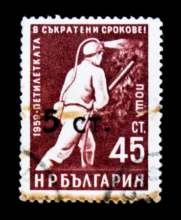 MOSCOW, RUSSIA - JUNE 26, 2017: A stamp printed in Bulgaria shows shows Miner, circa 1959