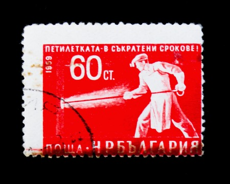 MOSCOW, RUSSIA - JUNE 26, 2017: A stamp printed in Bulgaria shows pepper, circa 1959 Editorial