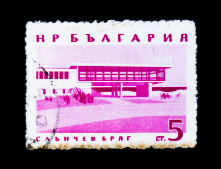 MOSCOW, RUSSIA - JUNE 26, 2017: A stamp printed in Bulgaria shows Slanchev Bryag resort, circa 1963