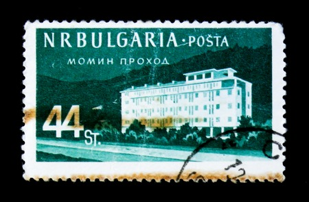 MOSCOW, RUSSIA - JUNE 26, 2017: A stamp printed in Bulgaria shows Momin Prohod town, circa