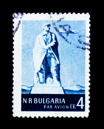 MOSCOW, RUSSIA - JUNE 26, 2017: A stamp printed in Bulgaria shows monument, circa