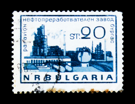 MOSCOW, RUSSIA - JUNE 26, 2017: A stamp printed in Bulgaria shows an oil refinery plant, the series Factories, circa 1964