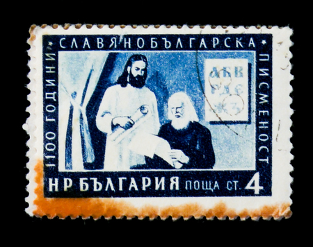 MOSCOW, RUSSIA - JUNE 26, 2017: A stamp printed in Bulgaria shows writer, the Slavic-Bulgarian alphabet 1100 anniversary, circa 1955