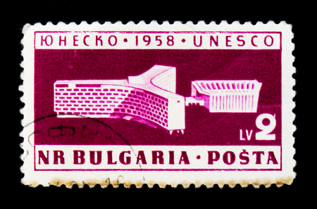 MOSCOW, RUSSIA - JUNE 26, 2017: A stamp printed in Bulgaria shows office building, Paris, circa 1958