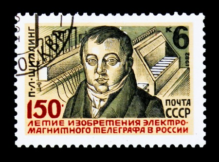 MOSCOW, RUSSIA - JUNE 26, 2017: A stamp printed in USSR (Russia) shows a portrait of P. L. Shilling, devoted to the 150th Anniversary of Telegraph in Russia, circa 1982