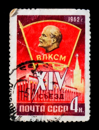 MOSCOW, RUSSIA - JUNE 26, 2017: A stamp printed in USSR (Russia) shows flag with V Lenin portrait, 14 Congress of Communist party, circa1962
