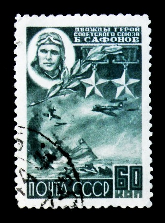 MOSCOW, RUSSIA - JUNE 26, 2017: A stamp printed in USSR (Russia) shows the twice Hero of Soviet Union the pilot of sea aircraft lieutenant colonel B.A.Safonov (1915-1942), circa 1944 Editorial