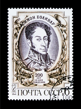 MOSCOW, RUSSIA - JUNE 26, 2017: A stamp printed in USSR (Russia) shows portrait of Simon Bolivar - Venezuelan political leader, (1783 - 1830), circa 1983