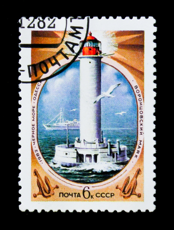 MOSCOW, RUSSIA - JUNE 26, 2017: A stamp printed in USSR (Russia) shows Vorontsov lighthouse, Black Sea, Odessa, circa 1982 Editorial